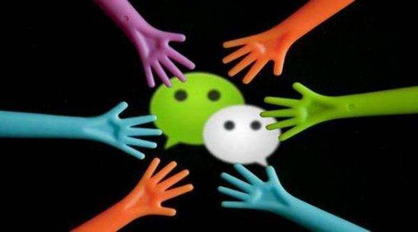 WeChat comercializa con Sampi en China